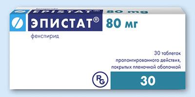 Эпистат®