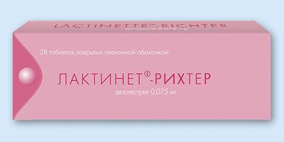 Лактинет  -рихтер