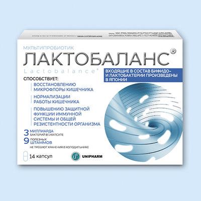 Лактобаланс®