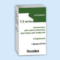 Атозибан
