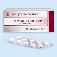 Левомицетин-убф