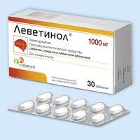 Леветинол<sup>&reg;</sup>