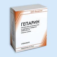 Гепарин-бинергия