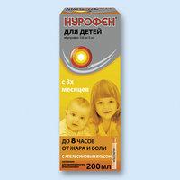 Нурофен<sup>&reg;</sup> для детей