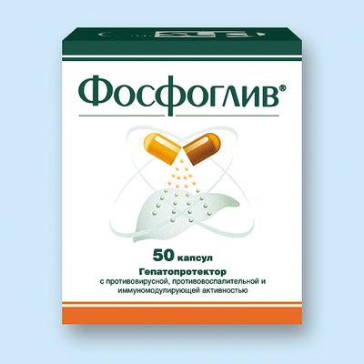Фосфоглив®