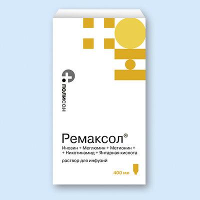 Ремаксол®