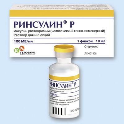 Ринсулин® р