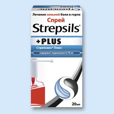 Стрепсилс  экспресс