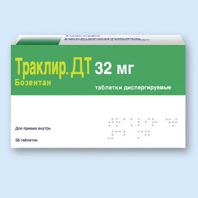Траклир® дт