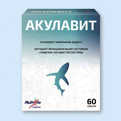 Живели акулавит