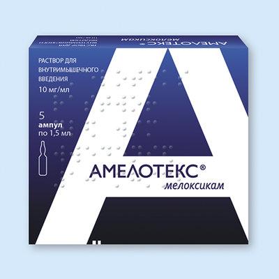 Амелотекс®