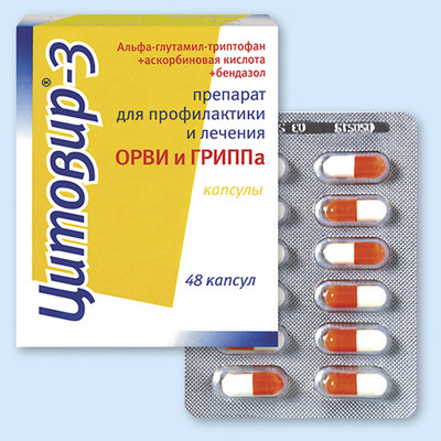Цитовир®-3