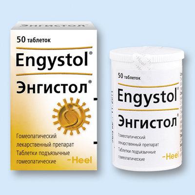 Энгистол®