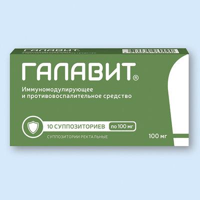 Галавит®