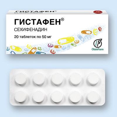 Гистафен®