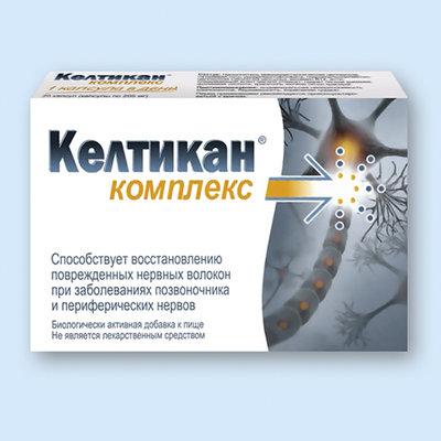 Келтикан® комплекс