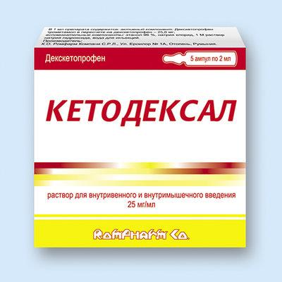 Кетодексал