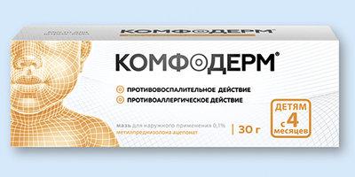 Комфодерм®