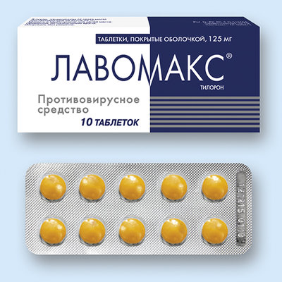 Лавомакс®