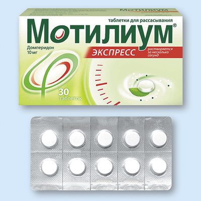 Мотилиум  экспресс