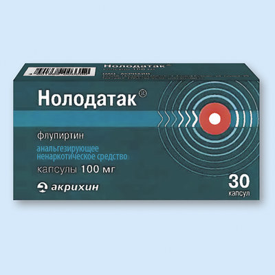 Нолодатак®