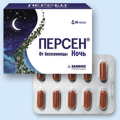 Персен® ночь