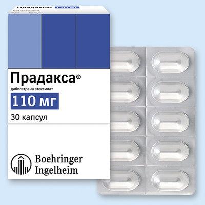 Прадакса®