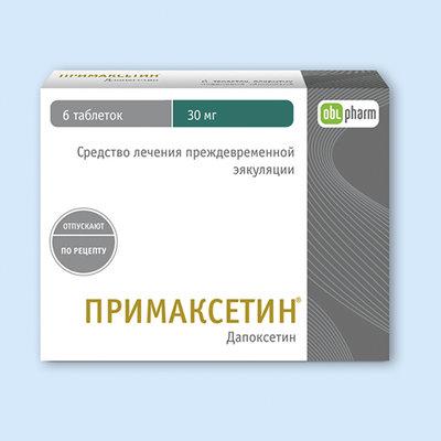 Примаксетин®