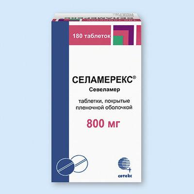 Селамерекс®