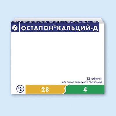 Осталон® кальций-д