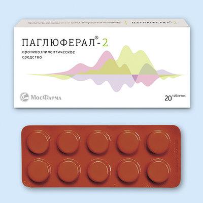 Паглюферал®-2