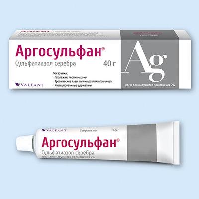 Аргосульфан