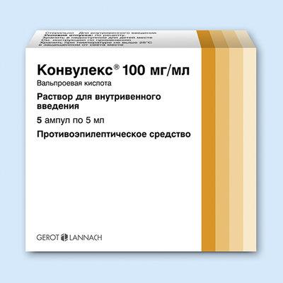 Конвулекс®