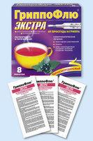 Гриппофлю<sup>&reg;</sup> экстра от простуды и гриппа