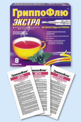 Гриппофлю® экстра от простуды и гриппа