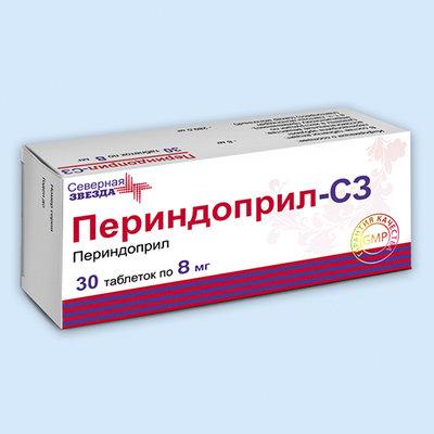 Периндоприл-с3