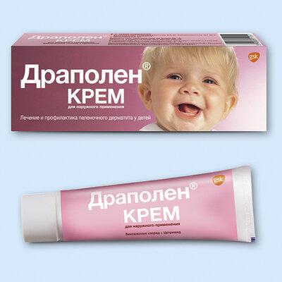 Драполен®