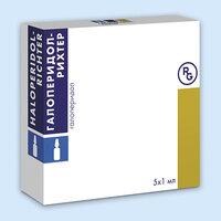 Галоперидол-рихтер
