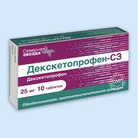 Декскетопрофен-сз