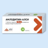 Амлодипин-алси