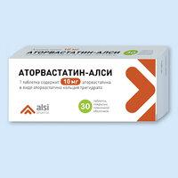 Аторвастатин-лексвм