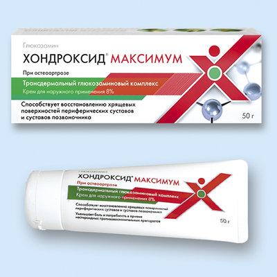 Хондроксид® максимум