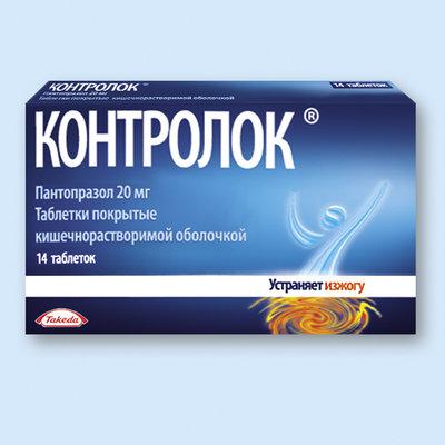 Контролок®
