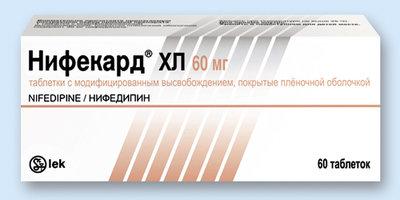 Нифекард® хл