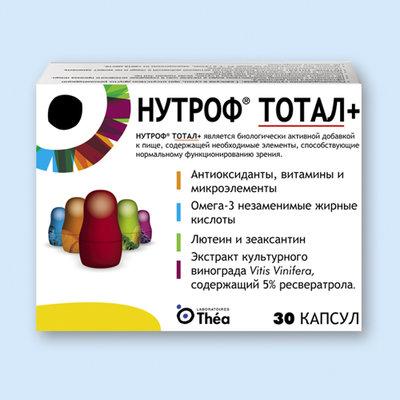 Нутроф® тотал+