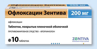 Офлоксацин зентива