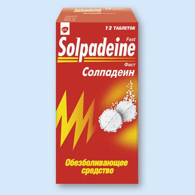 Солпадеин фаст