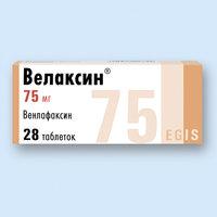 Велаксин<sup>&reg;</sup>