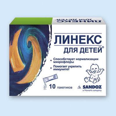 Линекс для детей®