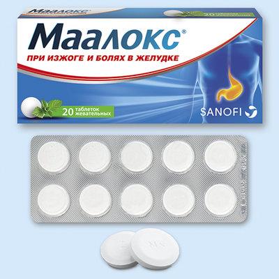 Маалокс®